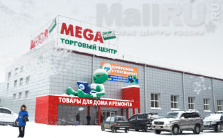 ТЦ «Mega»