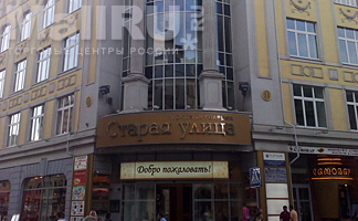 Fashion Center «Старая улица»